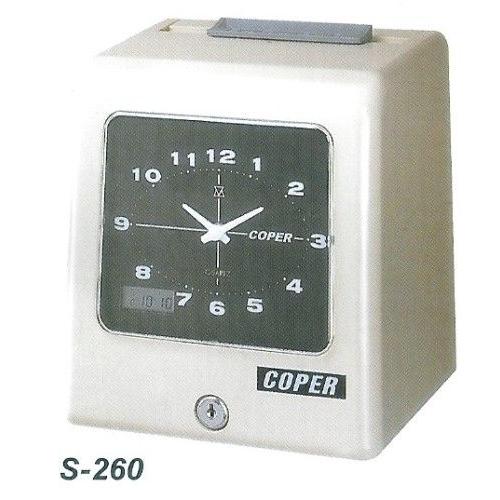 高柏牌 S-260 微電腦打卡鐘